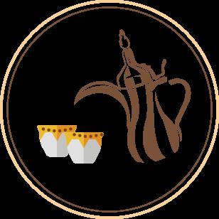 القهوة ومشتقاتها