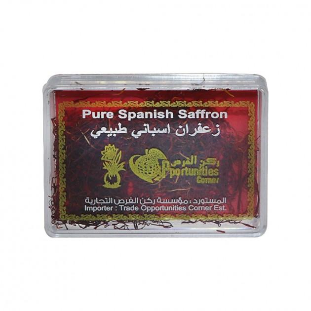 زعفران أسباني 0.75 جرام