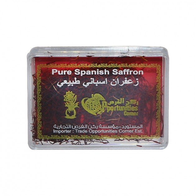 زعفران أسباني 1.5 جرام