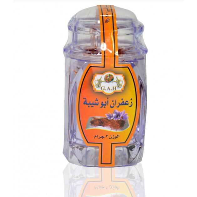 زعفران ابو شيبة ( 2 جرام )