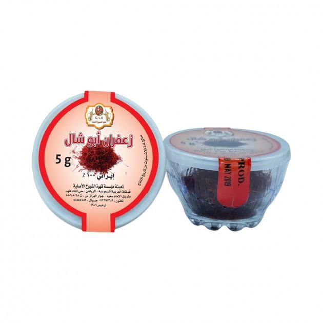 زعفران ابو شال 5 جرام